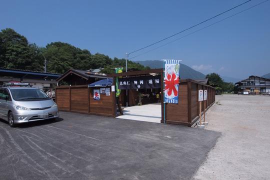 20130816_okuhidaonsenguchi-08.jpg