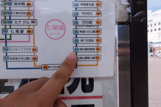 20130817_hokutetsu_bus-05.jpg