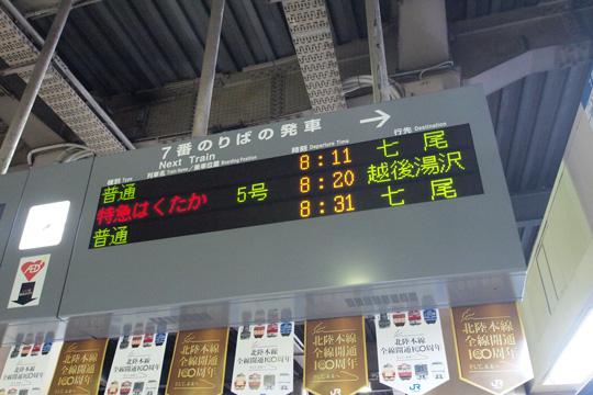 20130817_kanazawa-01.jpg