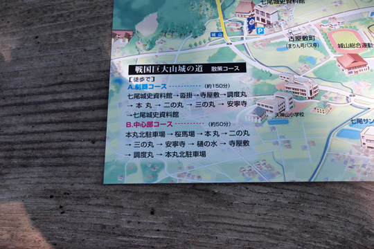 20130817_nanao_castle-27.jpg