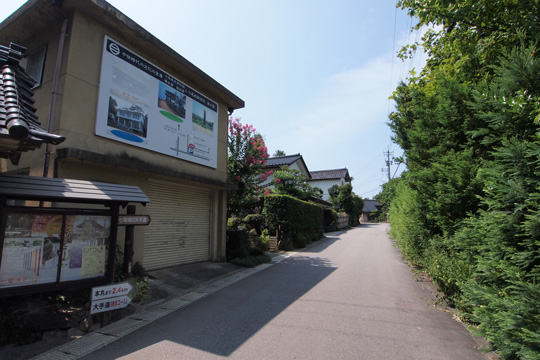 20130817_nanao_castle-28.jpg