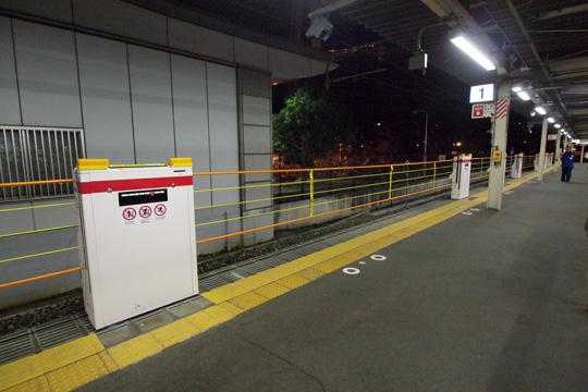 20131215_sakurajima-01.jpg