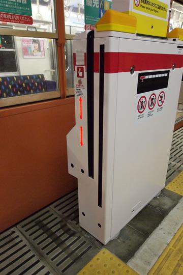20131215_sakurajima-06.jpg
