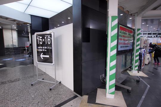 20131215_shin_osaka-02.jpg