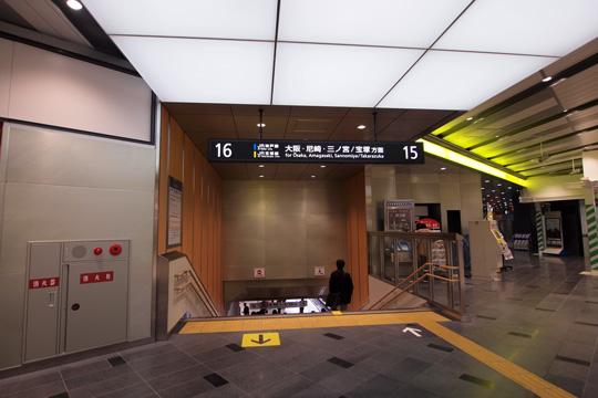20131215_shin_osaka-05.jpg