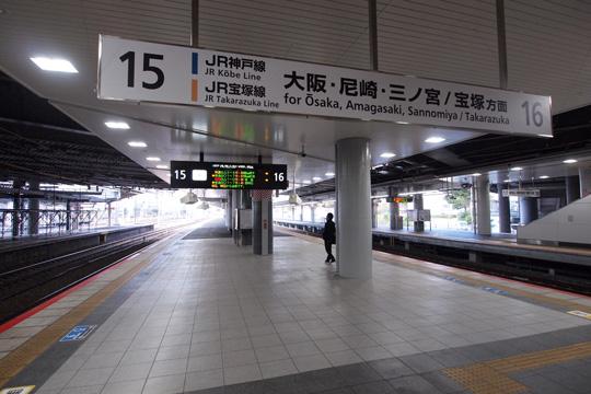 20131215_shin_osaka-08.jpg