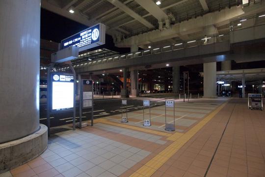 20131222_kanku-01.jpg