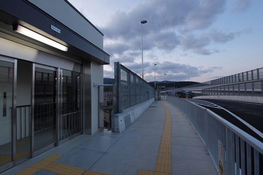 20131223_nagaokakyo_bs-02.jpg