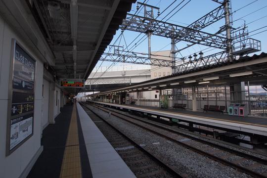 20131223_nishiyama_tennozan-01.jpg