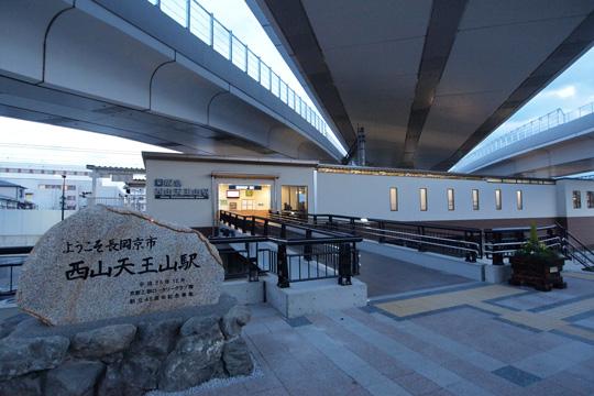 20131223_nishiyama_tennozan-03.jpg