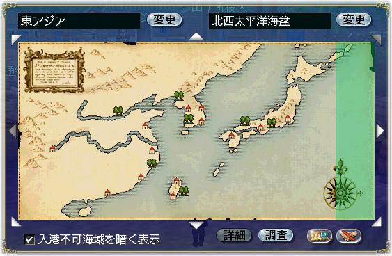 海域調査:東南&東アジア - エリユ一家・記憶の断片