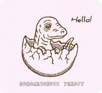 僕は恐竜はんこ