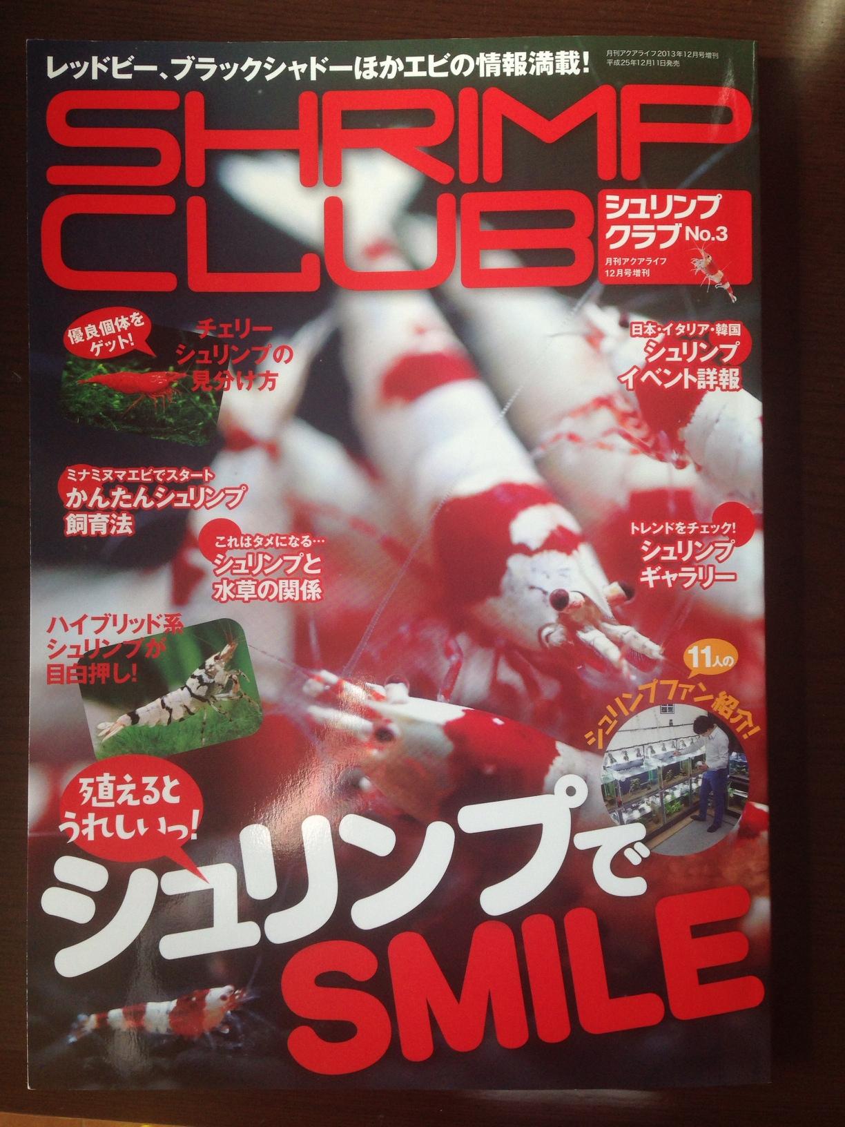 fc2blog_20131214120107ff7.jpg