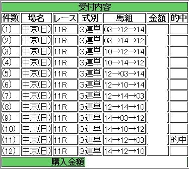 201401261746232f6.jpg