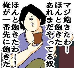 game_akita.jpg