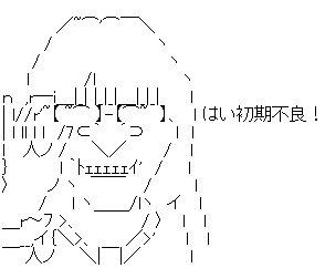 ps4_syokihuryou.jpg