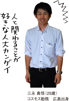 2013071309363384b.png