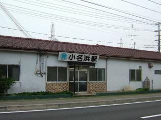 2005_0623_105310AA.jpg