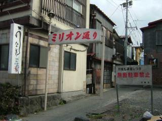 2006_1102_123353AA.jpg