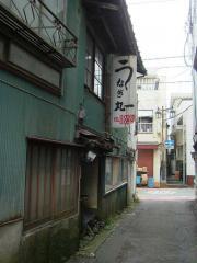 2006_1102_125052AA.jpg