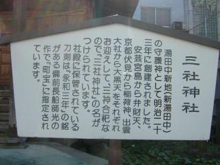 2007_0921_090952AA.jpg