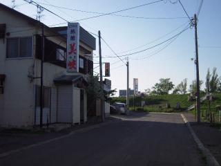 2009_0520_165830AA.jpg