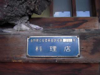 2010_0204_130159AA.jpg