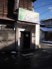 2010_0204_151824AA.jpg