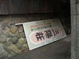 2012_0124_122607AA.jpg