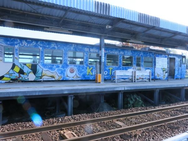 妖怪列車02