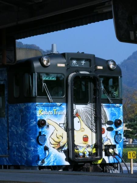 妖怪列車03