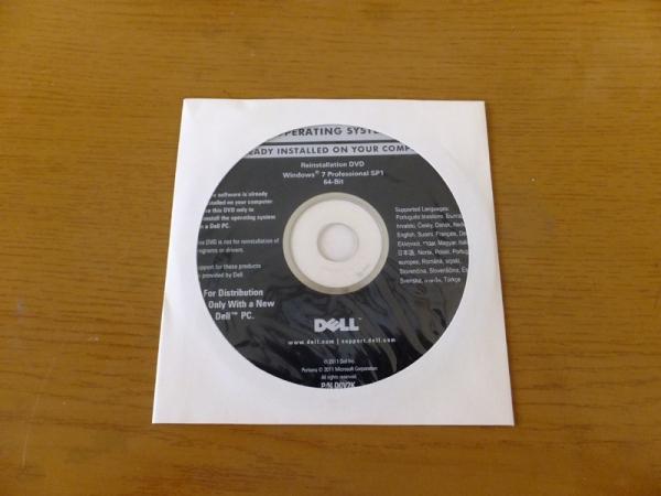 Windows7バックアップCD