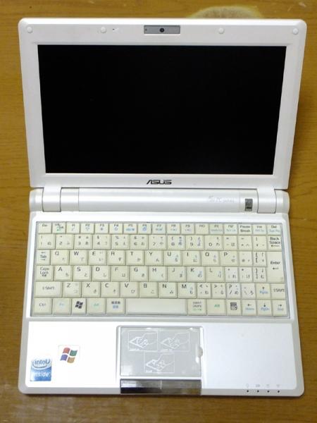 ASUSU PC900 02
