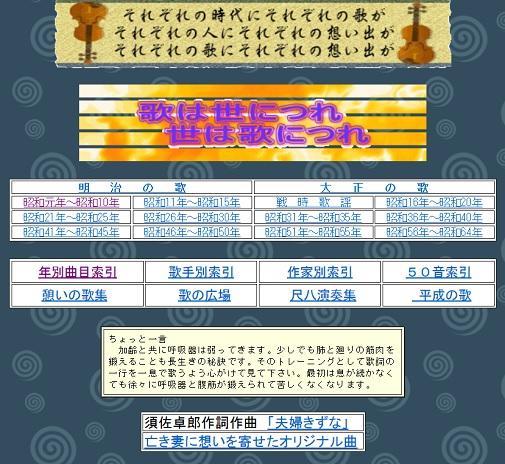 20130508164139be6.jpg