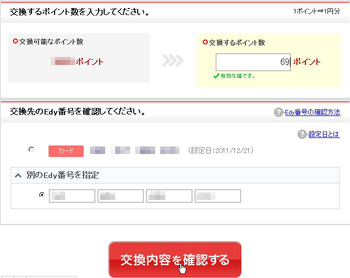 2013-05-11_093040.jpg