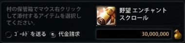 201205010008303d6.jpg