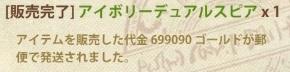 2012_04_28_0042.jpg