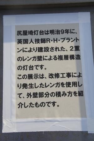 IMG_4839.jpg