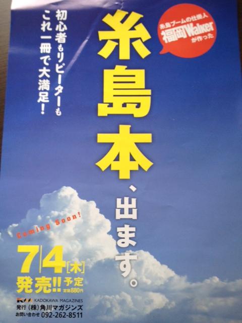 201307051425324cf.jpg