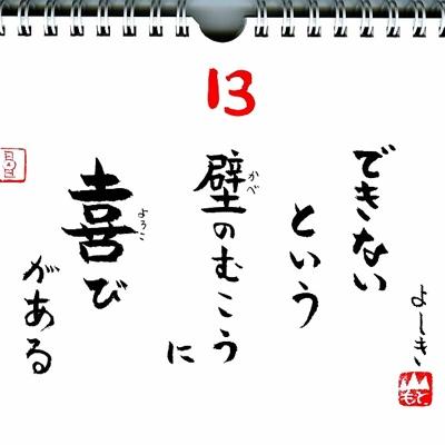 fc2blog_20130410121136cb4.jpg