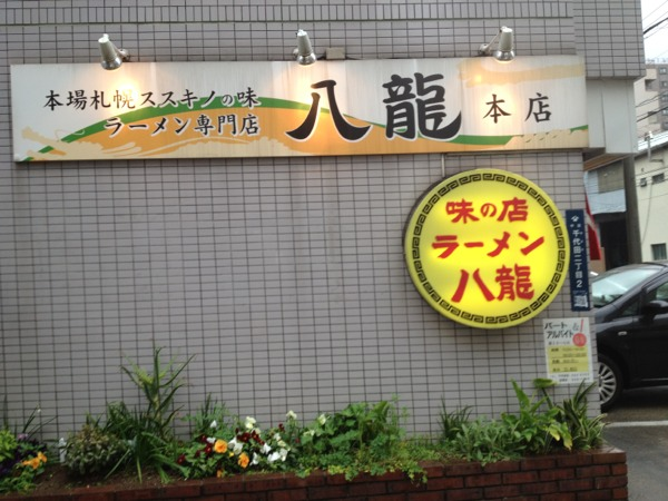 fc2blog_20120427082441839.jpg
