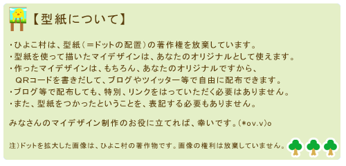 20130616091658638.png
