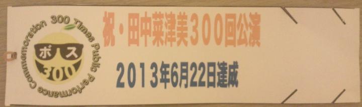 20130626205125157.jpg