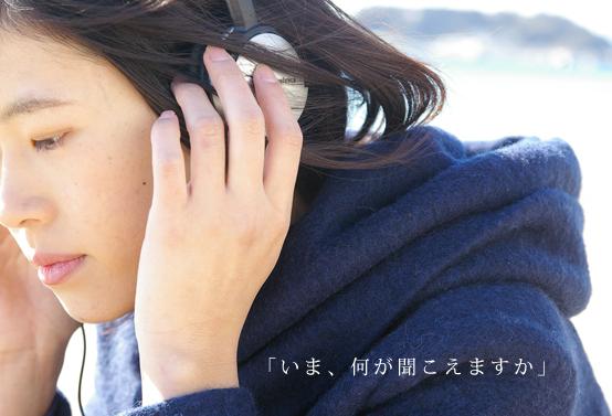御苗場vol.14 横浜 出展いたします。