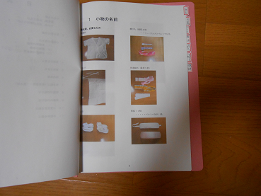20130507110506650.png