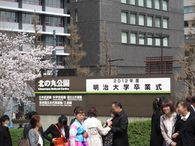 武道館入口