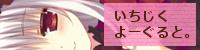 banner_anna.jpg