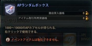 20130512215535cbc.jpg