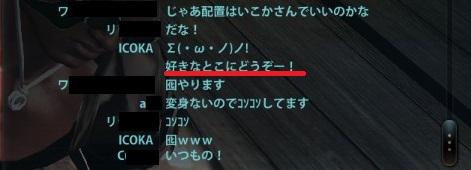2013_02_22_0017.jpg