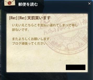 2013_03_06_0017.jpg